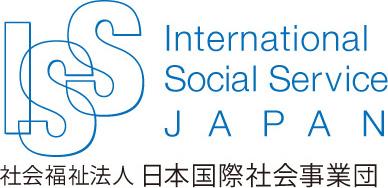 社会福祉法人国際社会事業団(ISSJ)