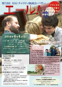 72_movie_omote