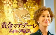 第73回ISSJチャリティ映画会開催日程のお知らせのイメージ